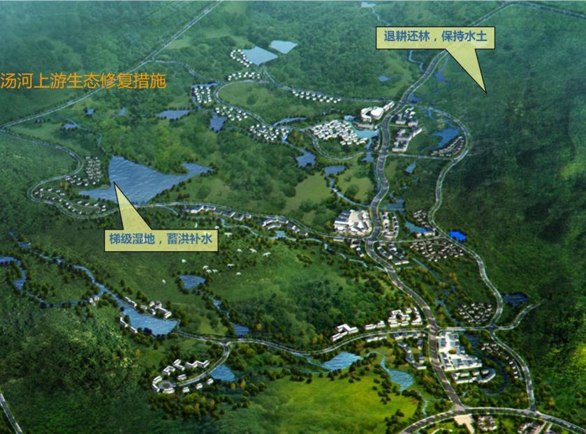 合肥巢湖经济开发区